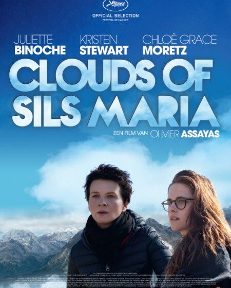 Clouds-of-Sils-Maria-2014-Olivier-Assayas-poster
