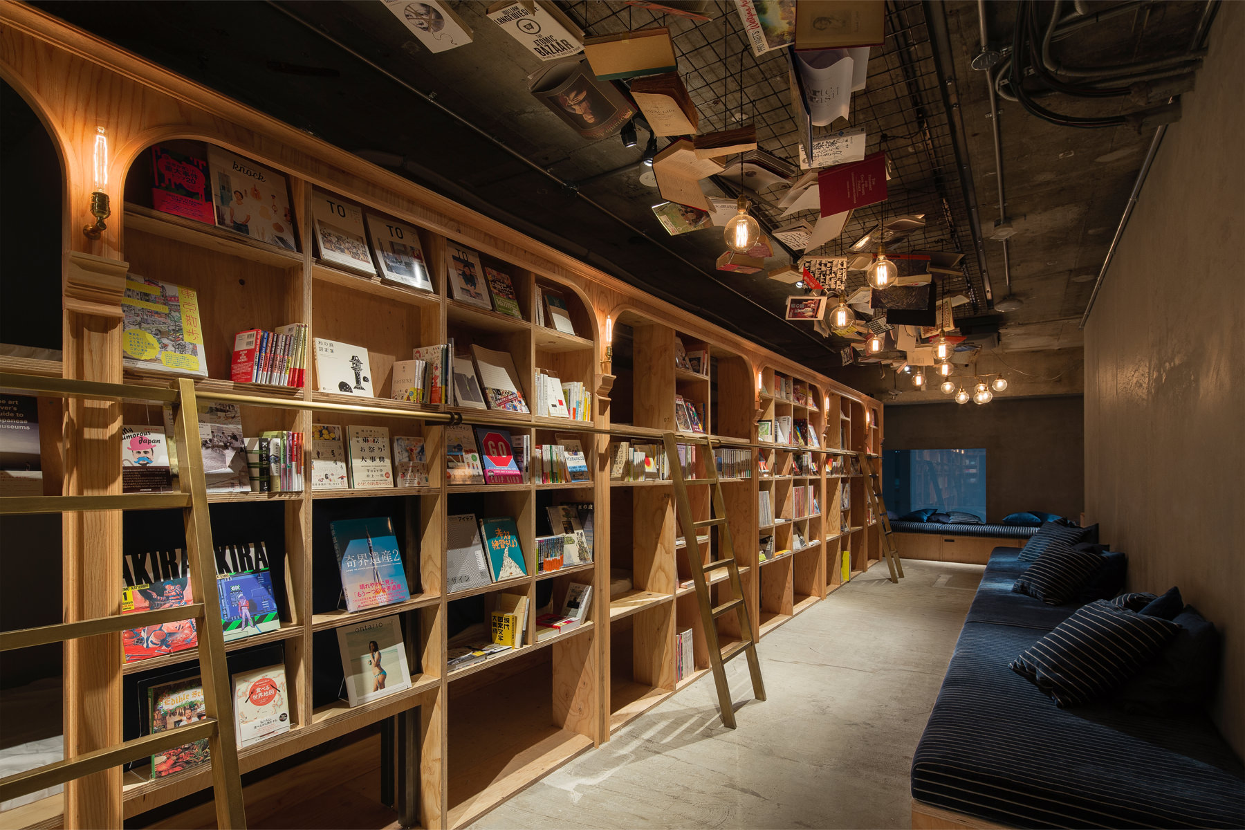 Book and Beds a Tokyo