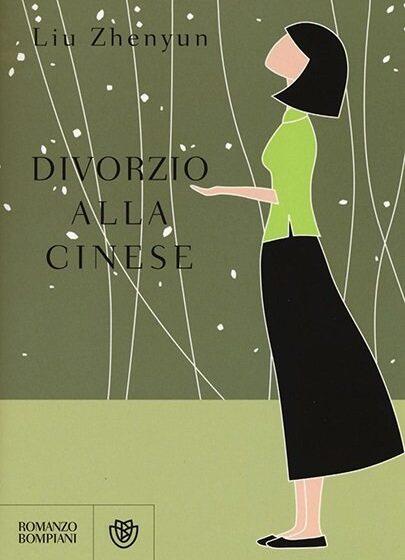 Divorzio alla cinese – Zhenyun Liu