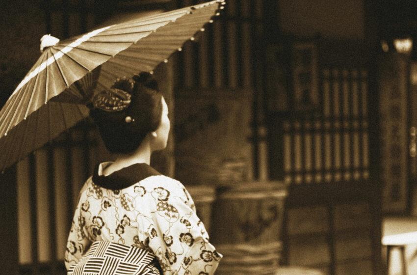 Nel Giappone delle donne – Antonietta Pastore