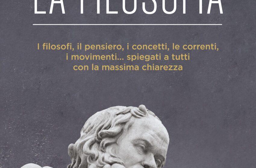 FINALMENTE HO CAPITO LA FILOSOFIA di Marina Visentin, Vallardi